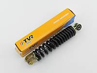 Амортизатор задний 230мм Yamaha (TVR) Черный(0129)