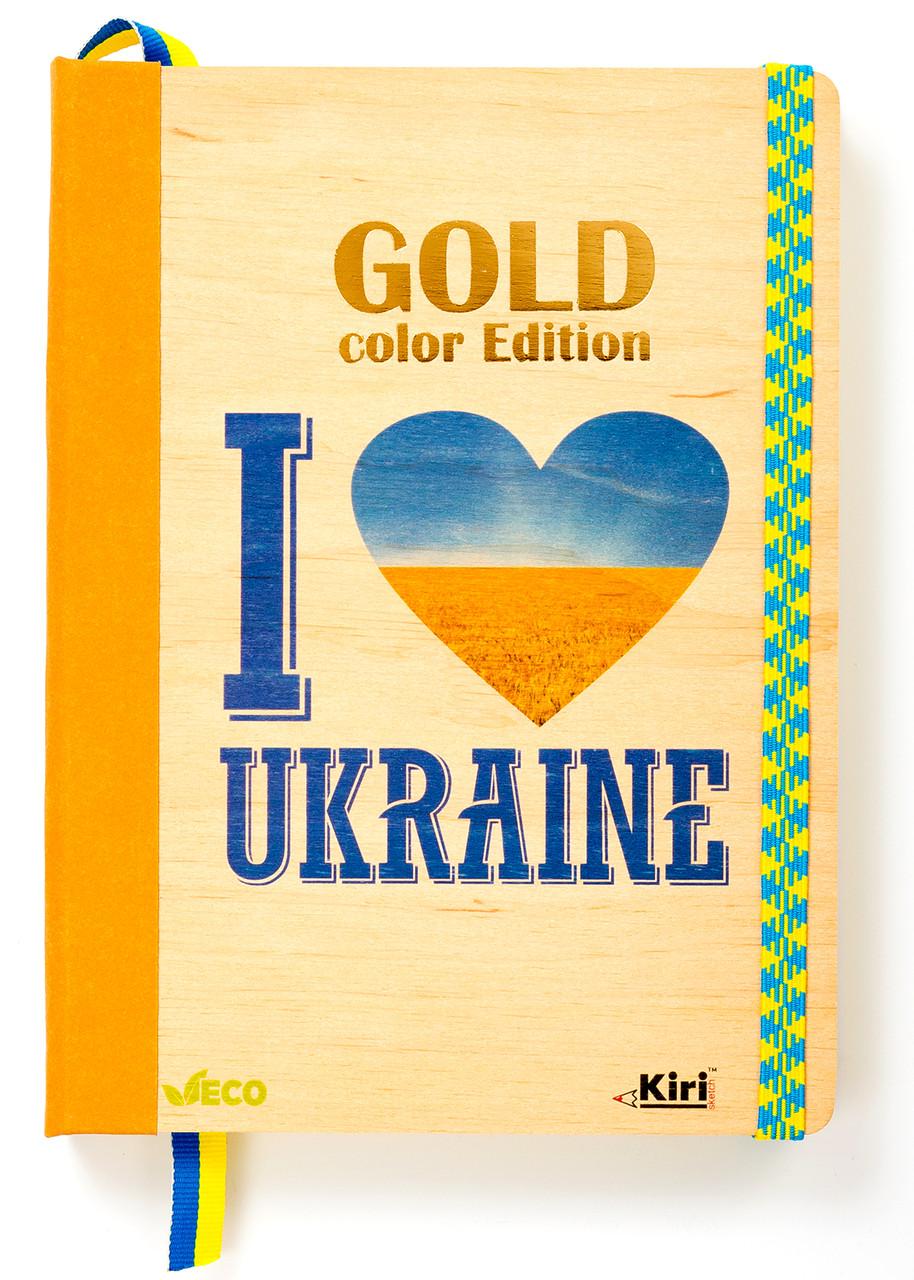 """Эко Записная книжка А5 """"I Love Ukraine"""", деревянная в книжном переплете"""