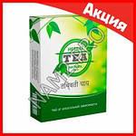 Сильный чай от алкогольной зависимости Herbal tea, фото 5