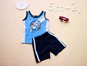 Детский комплект для мальчика BRUMS Италия 132BDEM003