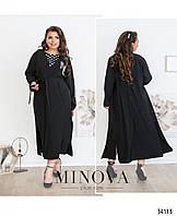 Красивый модный костюм платье и длинная накидка-кардиган большого размера длинное платье размер 50-58