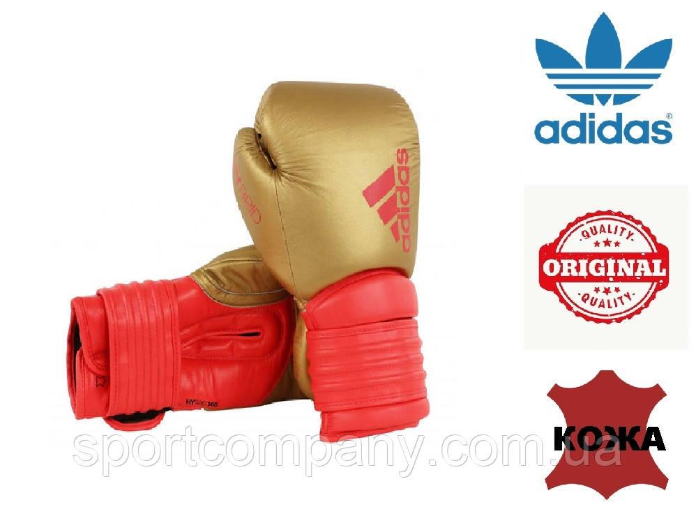 Боксерские перчатки Adidas Hybrid 300 из натуральной кожи (ADIH300, красно-золотые)