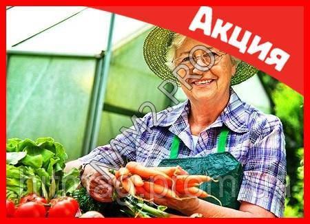 Garden Pest мощнейшее средство против сорняков
