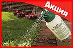 Garden Pest мощнейшее средство против сорняков, фото 2