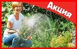 Garden Pest мощнейшее средство против сорняков, фото 5