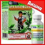 Garden Pest мощнейшее средство против сорняков, фото 6