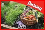 Garden Pest мощнейшее средство против сорняков, фото 7