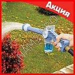 Насадка-распылитель воды Water Cannon, фото 6