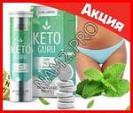 Keto Guru шипучие таблетки для похудения, новинка, фото 3