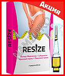 RESIZE комплекс для похудения революционный., фото 2