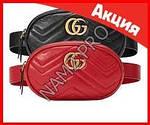 Поясная сумочка GG Marmont, женская, фото 2
