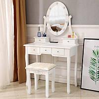 Туалетный столик с зеркалом и подсветкой JUSKYS Helena