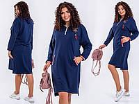 Женское платье в спортивном стиле