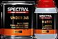 Грунт реактивный Spectral Under 345 1:1, 200 мл + 200 мл Комплект, фото 2