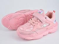 Кроссовки детские Violeta 200-61 pink (31-36) - купить оптом на 7км в одессе