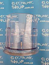 Чаша подрібнювача Grundig ch5280 оригінал