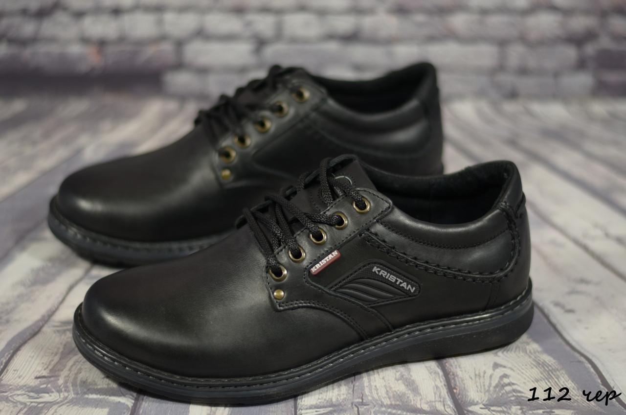Мужские кожаные туфли Kristan  ; (Код: 112 чер   ) ►Размеры [40,41,42,43,44,45]