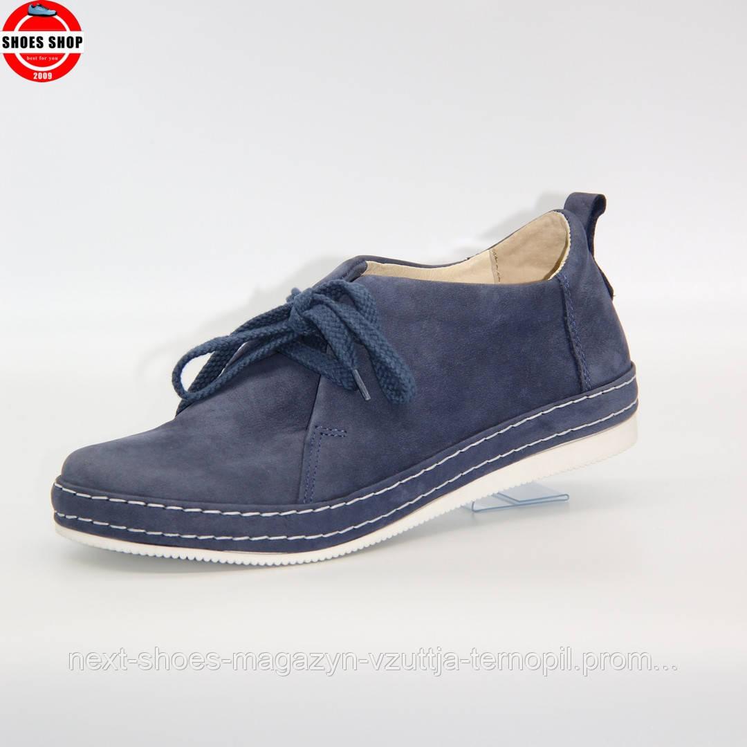 Жіночі кросівки Nagaba (Польща) синього кольору. Красиві та комфортні. Стиль: Chloe Moretz