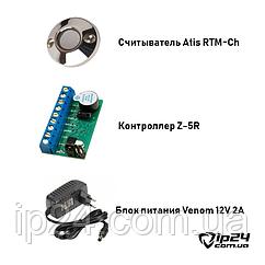 Комплект СКД контроллер + считыватель + блок питания (КСБ)