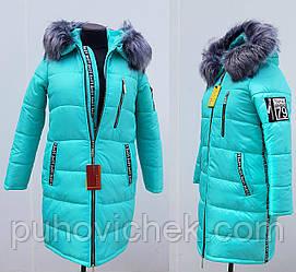 Теплая женская куртка зимняя с мехом на капюшоне