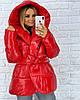 Укороченная Куртка-палатка (сезон: зима) (под заказ 5-7 ожидать после оплаты)