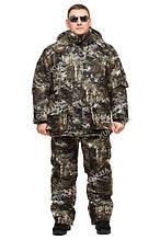 """Зимние костюмы для охоты и рыбалки -30℃ """"Гризли"""""""