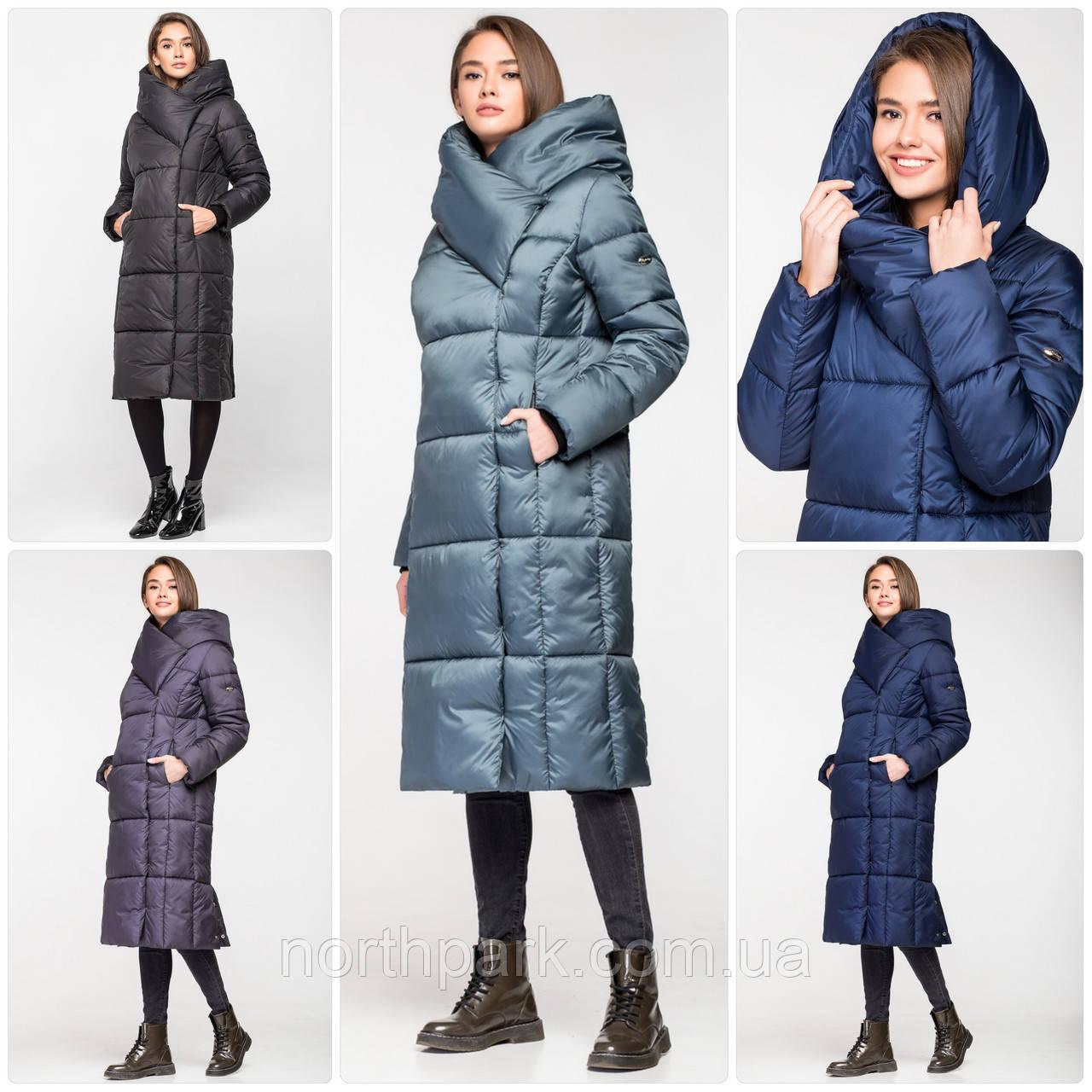 Модний зимовий атласний пуховик - пальто KTL з об'ємним коміром