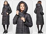 Модний зимовий атласний пуховик - пальто KTL з об'ємним коміром, фото 3