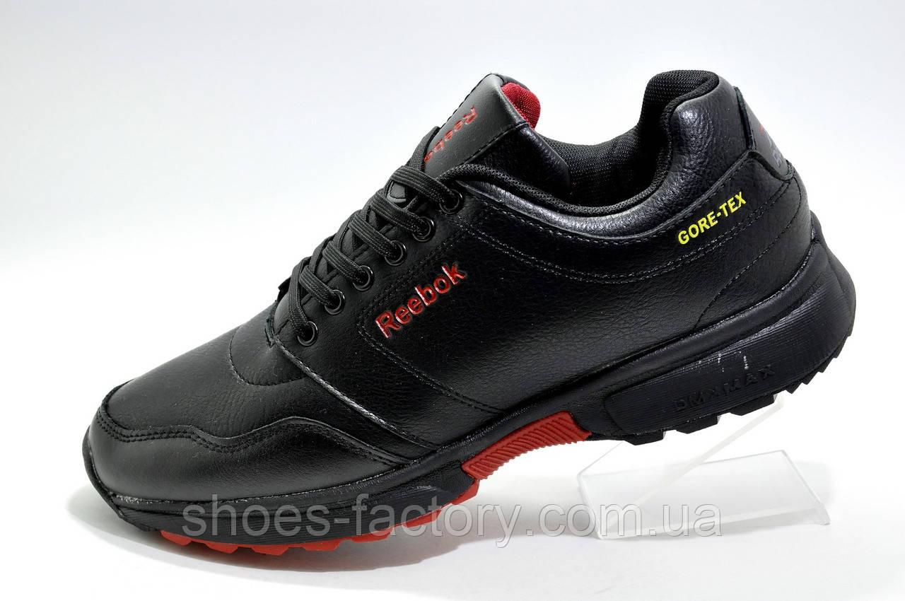 Мужские кроссовки в стиле Reebok DMX Ride, Black\Red