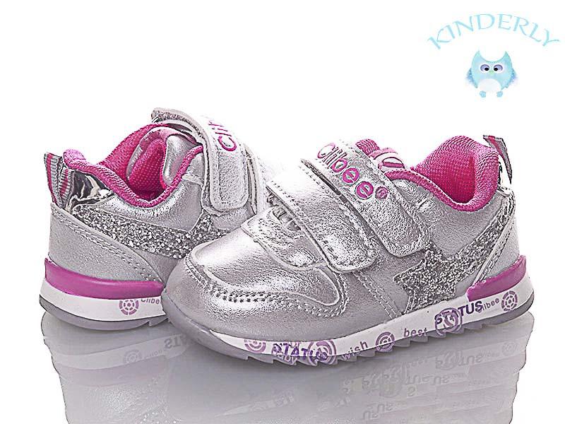 Кроссовки  для девочек Clibee  размеры 22