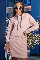 Платье трёхнитка с карманом кенгуру 3682 ,в расцветках (42-50) персиковый