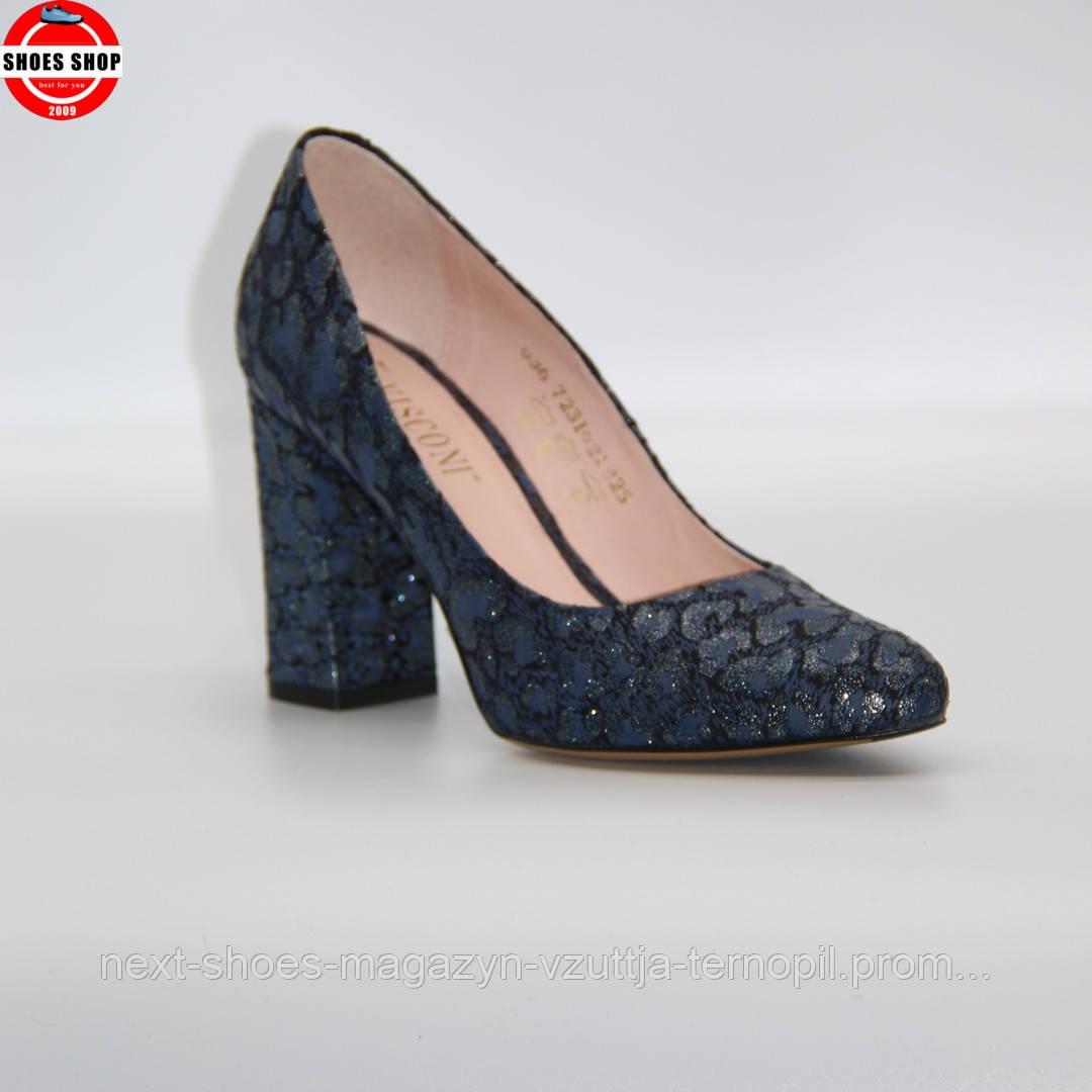 Жіночі туфлі Visconi (Польща) синього кольору. Красиві та зручні. Стиль: Хейлі МакФарланд