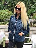 Стильна жіноча куртка бежева, чорна, темно синя, марсала, фото 7