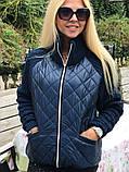 Стильна жіноча куртка бежева, чорна, темно синя, марсала, фото 6