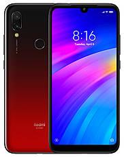 Смартфон Xiaomi Redmi 7 3/32 Lunar Red, фото 2