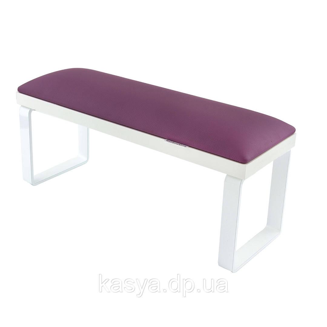 """Подлокотник для маникюра """"Loft"""" на съемных металлических ножках, фиолетовый"""