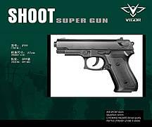 Пистолет пули, в кул. 12*9 см (600 шт./2)