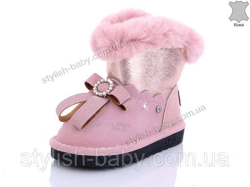 Дитяче зимове взуття 2019 оптом. Дитячі уггі бренду Paliament для дівчаток (рр. з 26 по 31)
