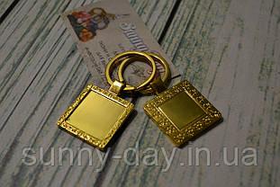 """Заготівля для оформлення вишивки """"Брелок"""", квадрат/золото"""