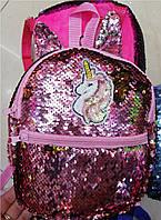 Рюкзак пайетки, микс цветов, 21*20 см в пак. (48шт)