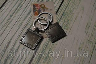 """Заготовка для оформления вышивки """"Брелок"""", квадрат/темное серебро"""