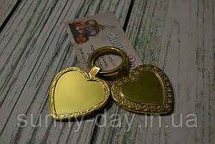 """Заготівля для оформлення вишивки """"Брелок"""", серце/золото"""