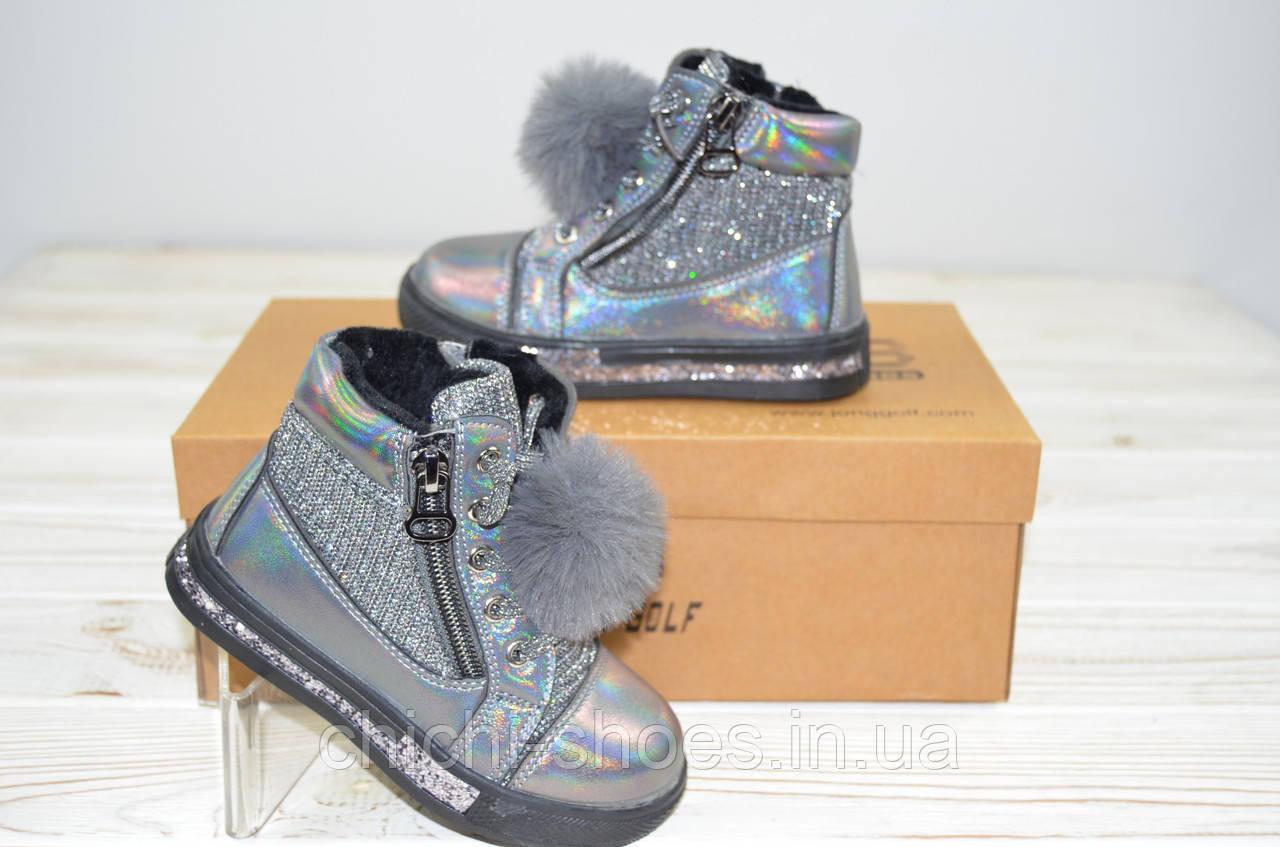 Ботинки детские Jong Golf 2934-20 искусственная кожа