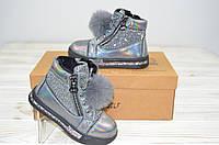 Ботинки детские Jong Golf 2934-20 искусственная кожа, фото 1