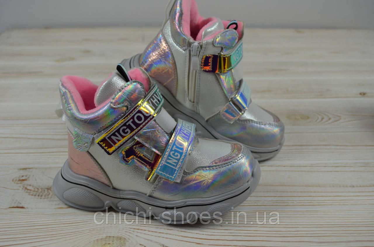 Ботинки детские Jong Golf 2934-19 искусственная кожа