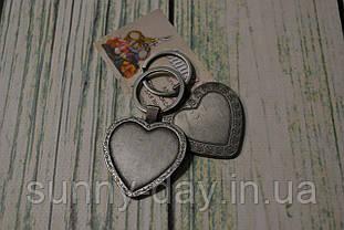 """Заготовка для оформления вышивки """"Брелок"""", сердце/темное серебро"""