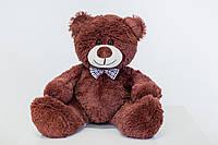 Плюшевый мишка Yarokuz Джеймс 65 см Шоколадный