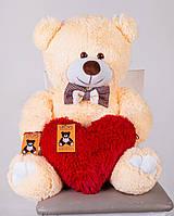 Плюшевый мишка с сердечком Yarokuz Джимми 90 см Персиковый