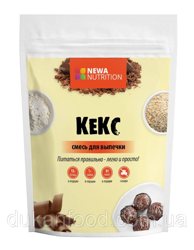 """NewaNutrition Низкокалорийная смесь для выпечки КЕКС """"Шоколадный вкус"""""""