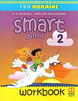 Робочий зошит Smart Junior for Ukraine. Англійська мова 2 клас. Мітчелл Р. К.